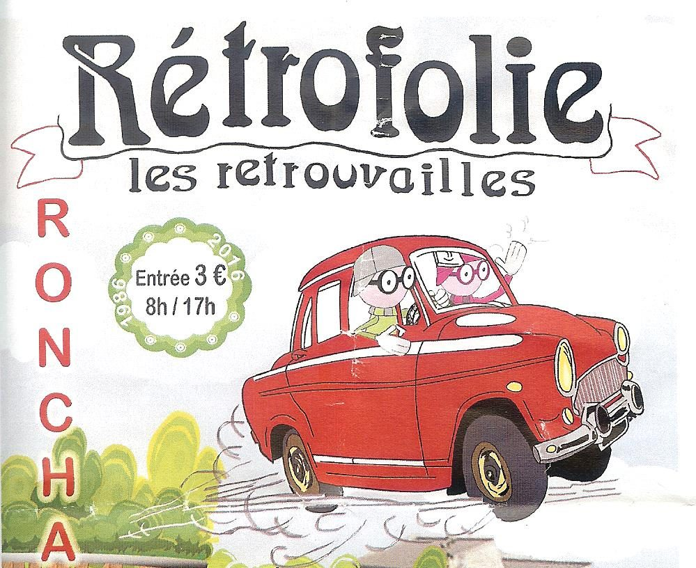 logo retrofolies